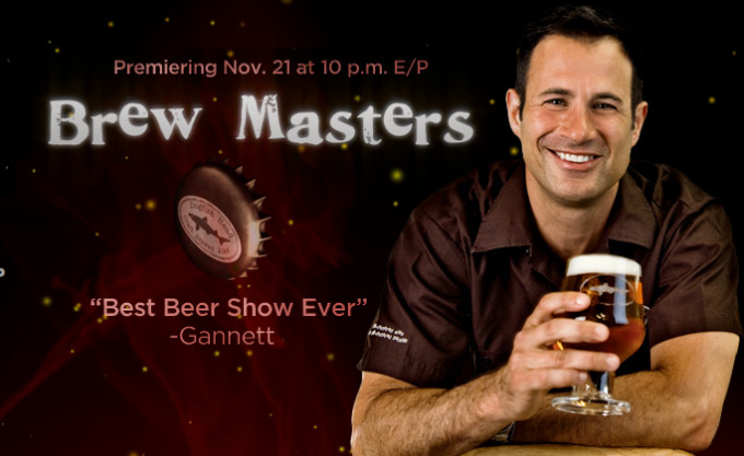 Brew-Masters-Logo